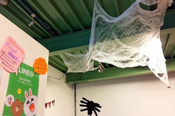 Halloween_frontdesk