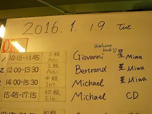 GIovanni2016_1_WB