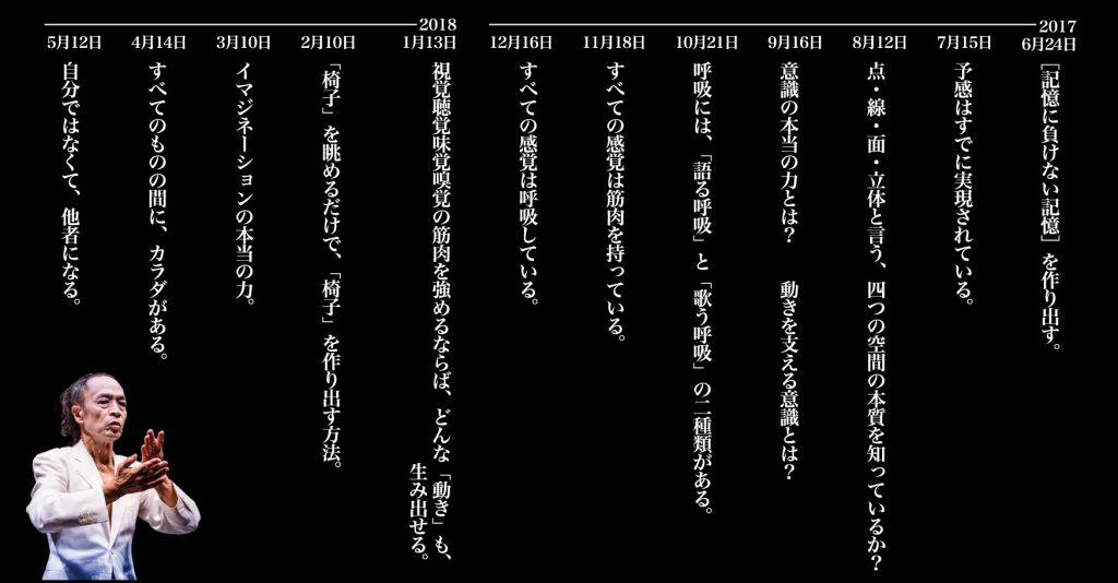 叡_テーマ