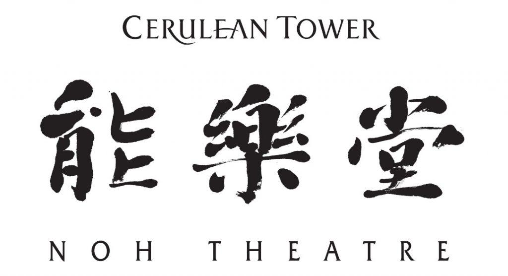 ctnt_eng_logo